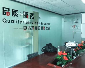 China AA-Smart Technology Co., Limited