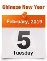 Chinese New Year 2019: Dates